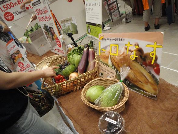 お野菜なども